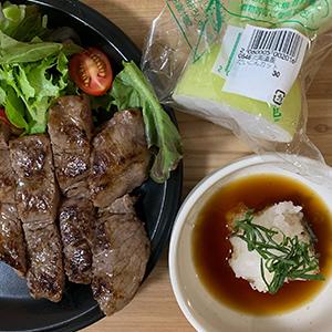 おろしポン酢ステーキ